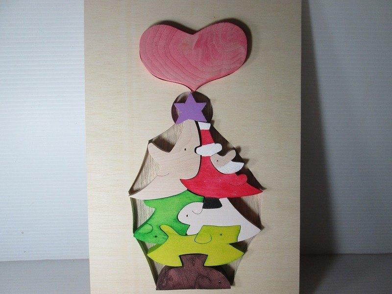 心臟樹日本郵資164日元