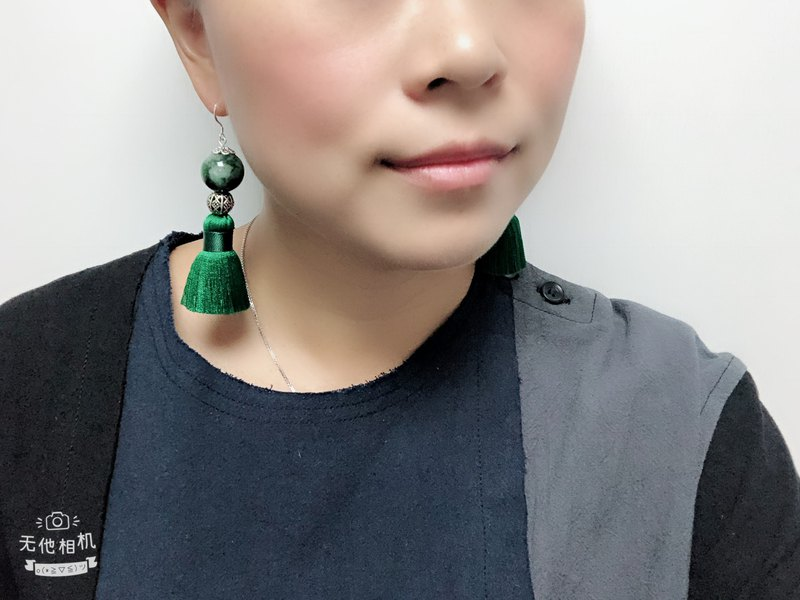Jade Tassel Earrings Gearda Earrings