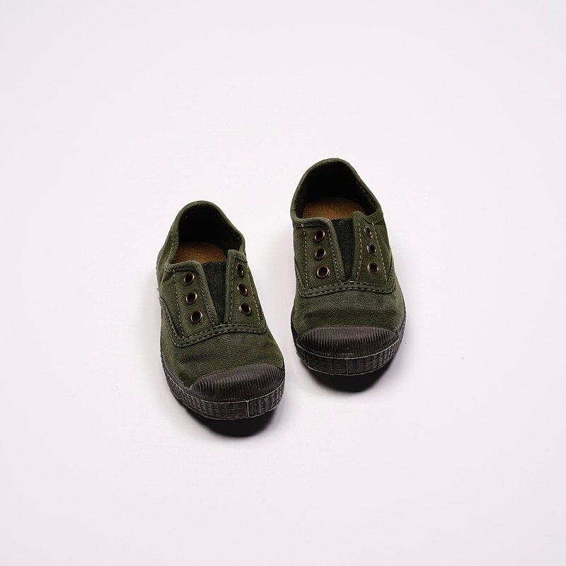 西班牙國民帆布鞋 CIENTA U70777 22 墨綠色 黑底 洗舊布料 童鞋