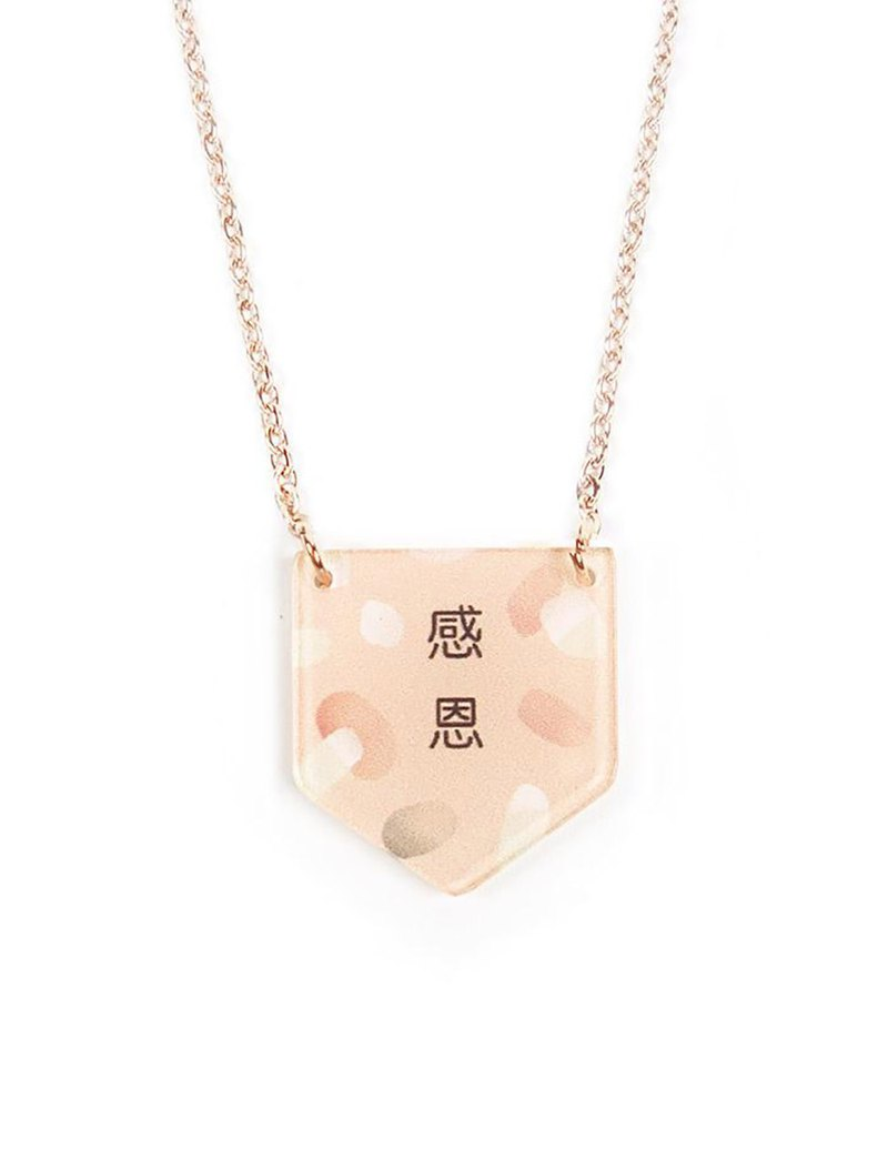 感恩 Little Message Necklace