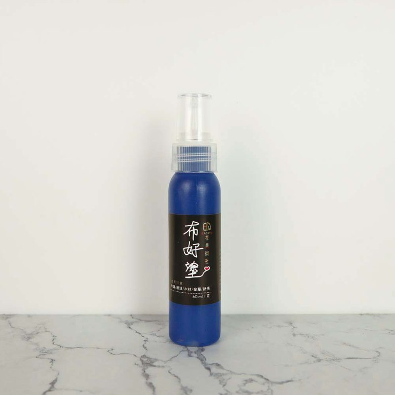 Cloth cloth coated with elastic-resistant pigment - sea blue 60ml