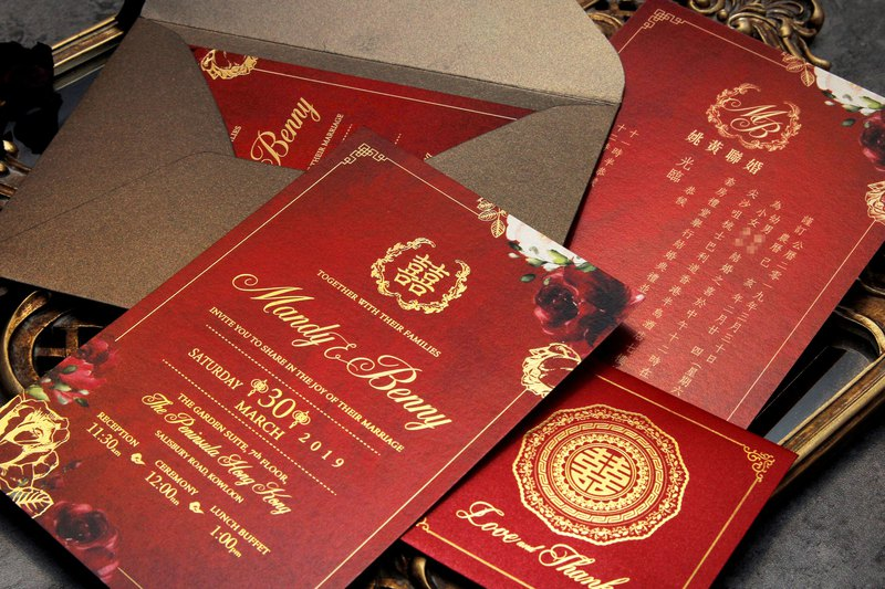 Unique wedding invitation traditional red Chinese style design PP original