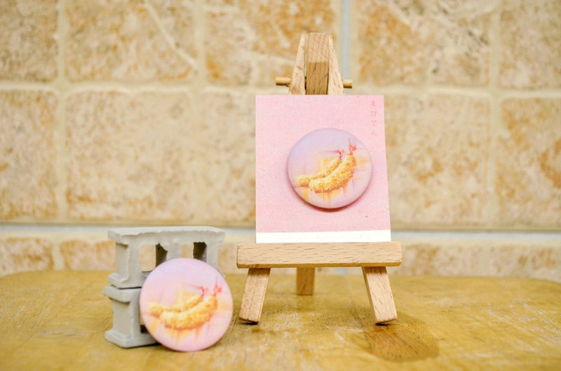 えびてんFried shrimp pin │ oil painting pin │ change season clear