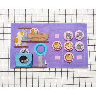 Custom hand-made cloth book [this] Single Page [D06] cat and mouse