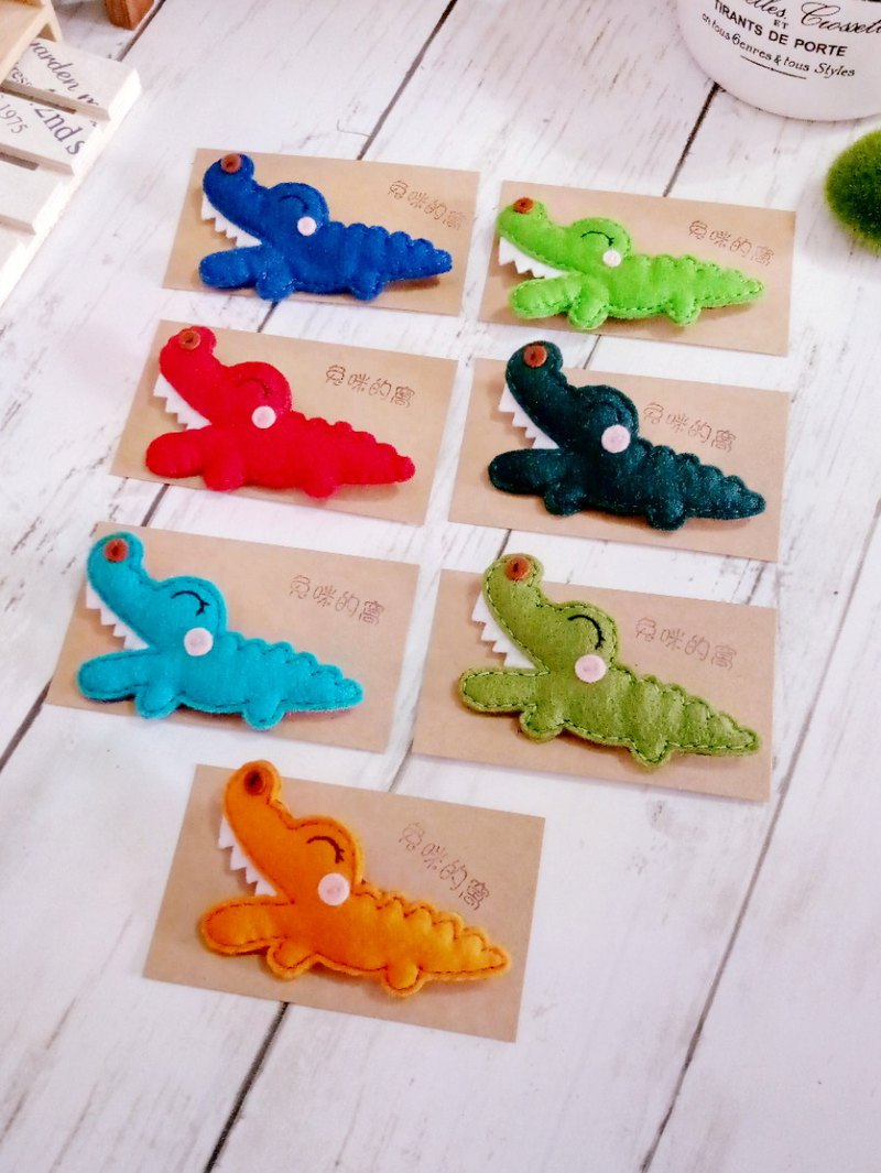 Laugh ~ Crocodile ~ Non-woven brooch