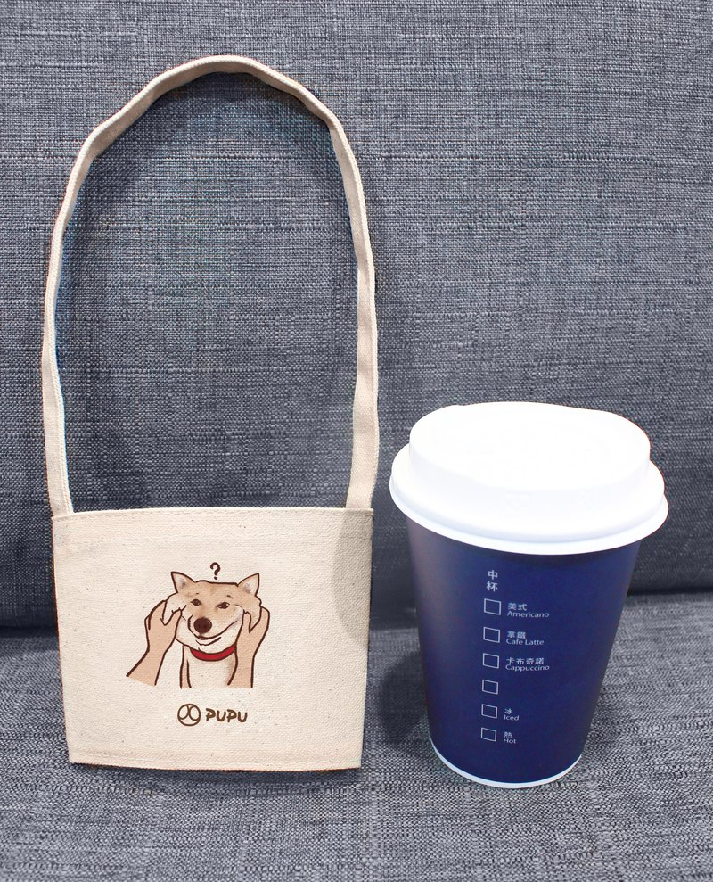 Shiba Inu - pinch face (cup set) - Taiwan cotton linen - Wenchuang Shiba Inu - environmental protection - beverage bag - fly planet
