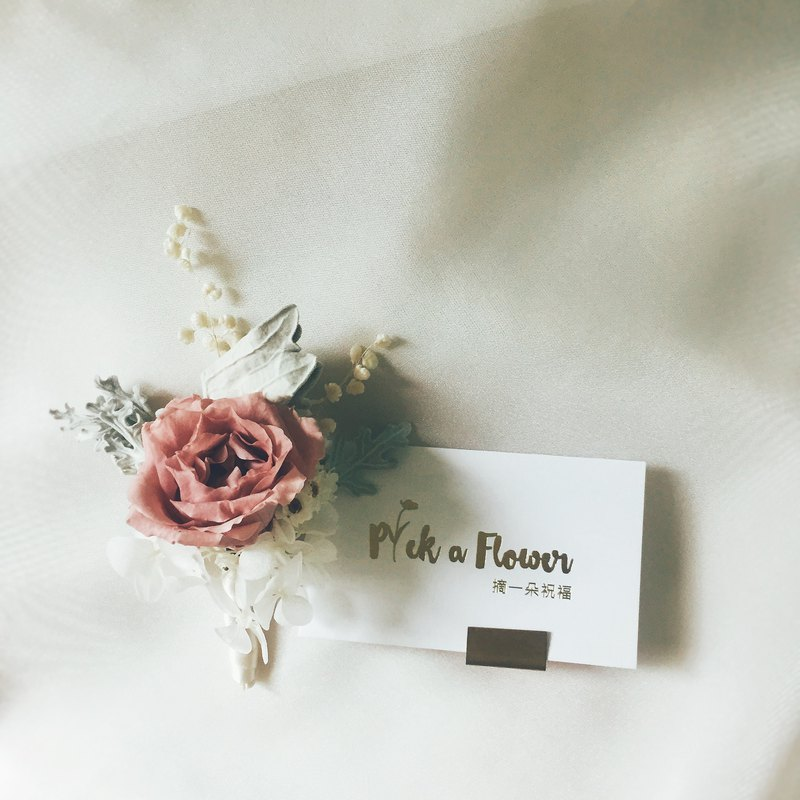 Pick a blessing flower wedding series brooch