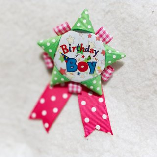 Birthday Boy Birthday Medal Name Pet Birthday