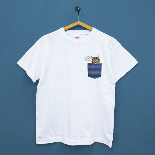 Pocket Pet Crush - Japan United Athle Cotton Neutral T-Shirt
