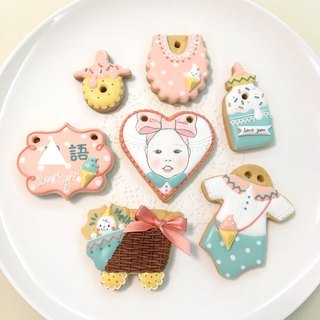 A sweet and delicious taste of ice cream biscuits 6+1 tablets (customizable baby head)