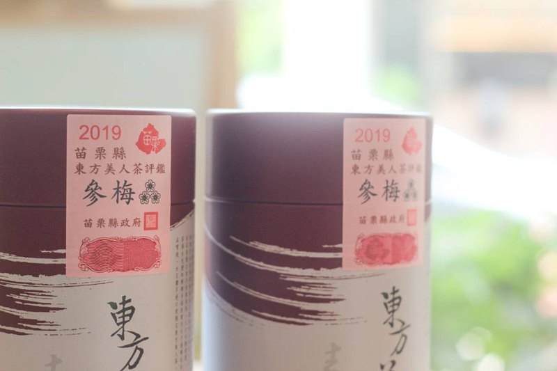 [There is a good food tea] 2019 Miaoli County Oriental Beauty Tea Review Shen Duomei (150g)