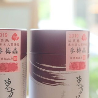 [There is a good food tea] 2018 Miaoli County Oriental Beauty Tea Review 壹 Du Mei (150g)