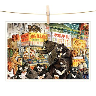 afu watercolor illustration postcard - Gourmet Feast / night market to eat and let Taiwan