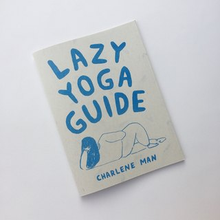 New LAZY YOGA GUIDE 2nd Edition