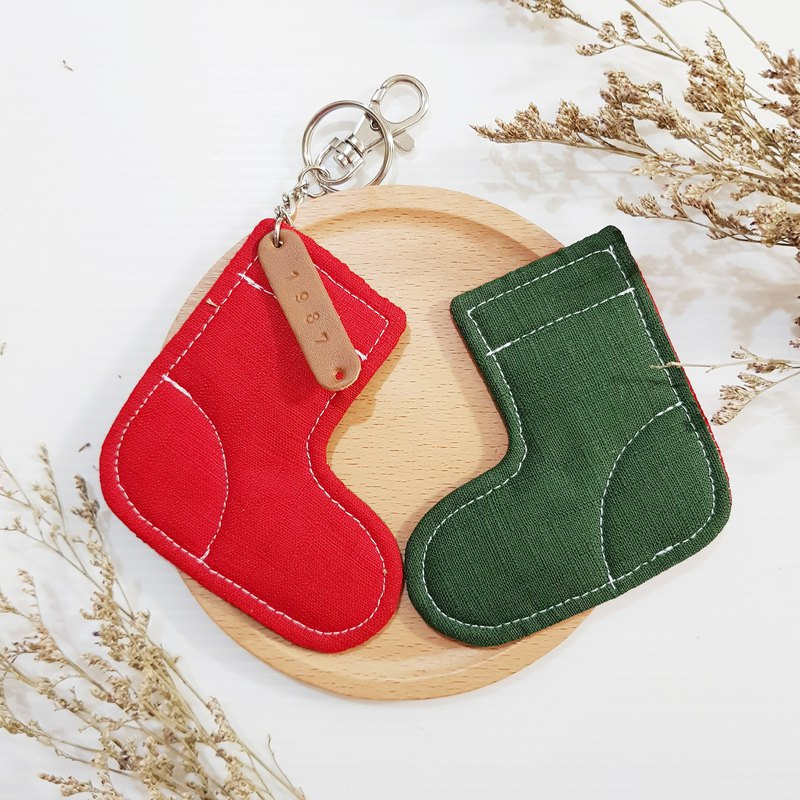 [Christmas Stocking-Red & Green] Keychain Charm Text Customized Exchange Gift Christmas Wrapping
