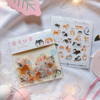 Shiba dog daily and paper sticker pack
