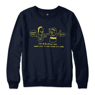 Nobody keep loser friends - dark blue - yellow letters - neutral version University T