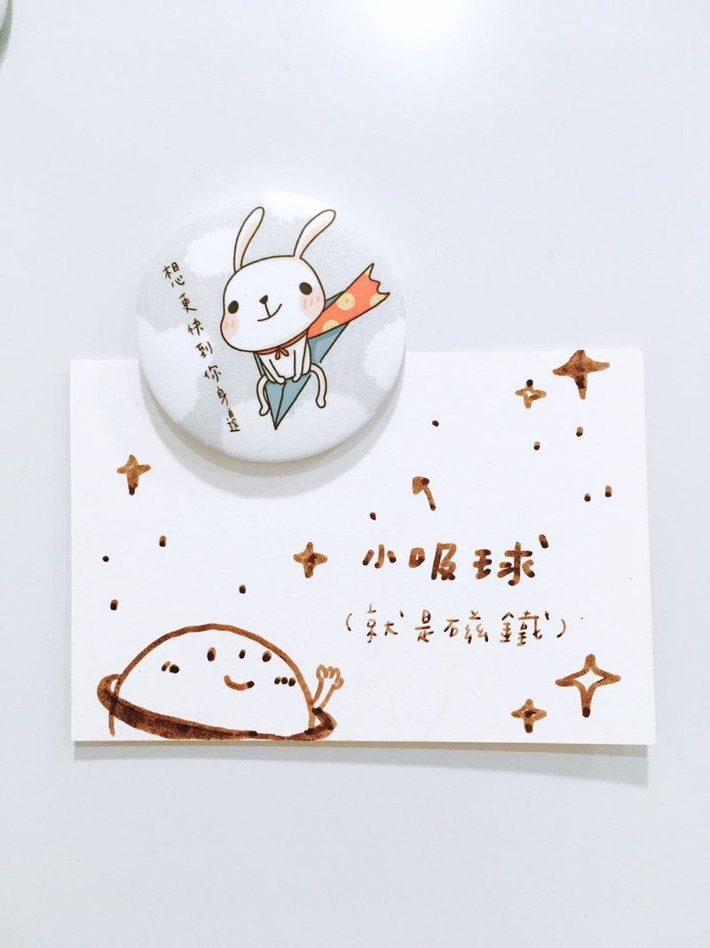 Small suction ball magnet │ rabbit rabbit superman _ want to be faster to your side _44mm