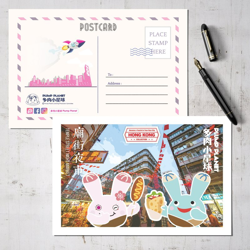 【Plump Planet Friends】Postcard | Summer Time