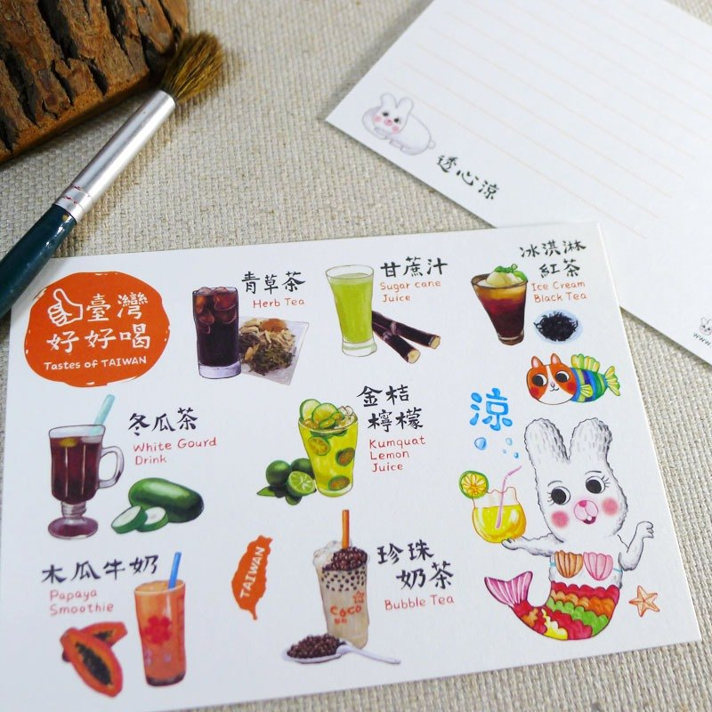 Taiwan good food series (sold separately) Chinese and English postcards [2A delicious 2B through the heart cool 3A this is still gaizan 3B Hong Kong Taiwan taste]
