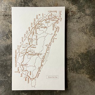 Taiwan Railway Map Postcard / Thick Pound