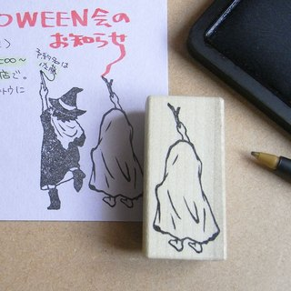 Halloween hand made rubber stamp Ghost