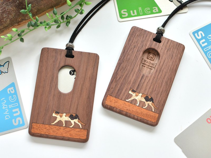 Wooden IC card case 【walking cat tricilly cat】 walnut