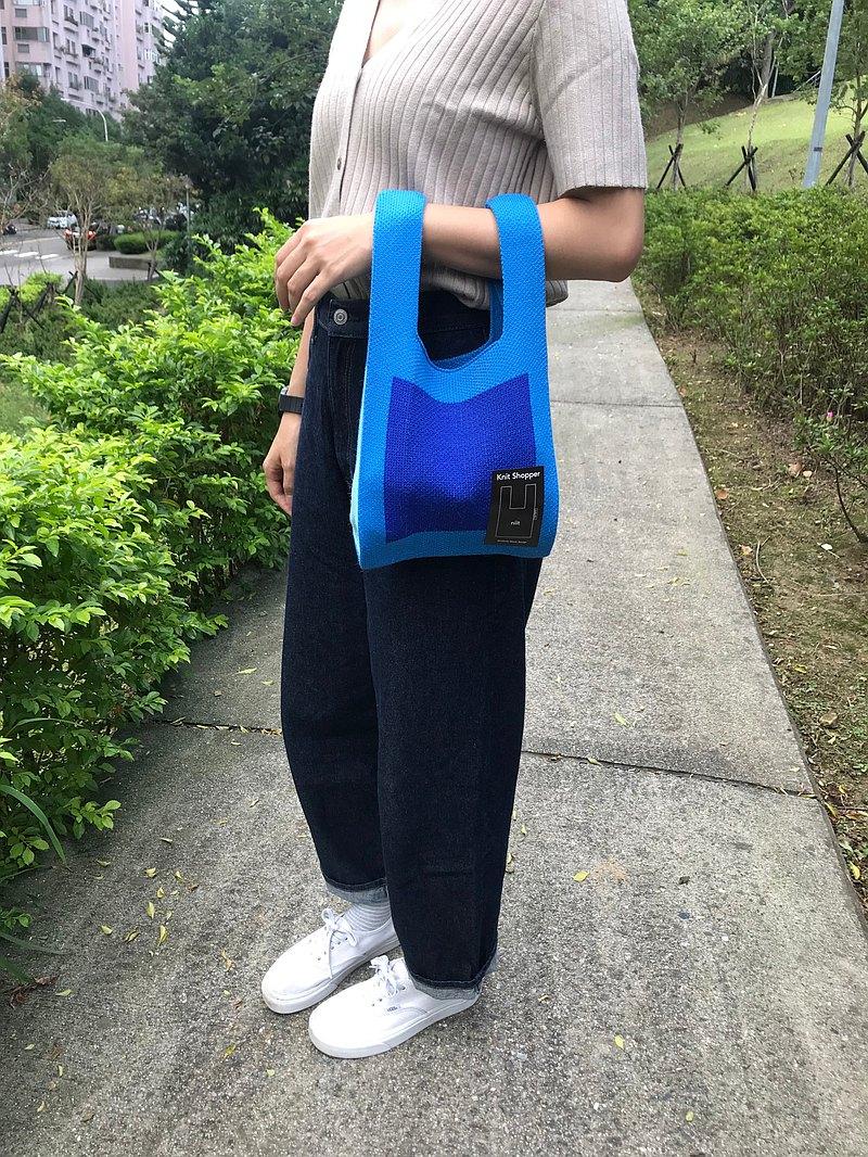 【新材質】-針織提袋 / 針織購物袋 -  S - 填空藍