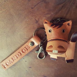 Cute dew two-tone horse pure leather key ring can be lettering (lover, birthday gift)