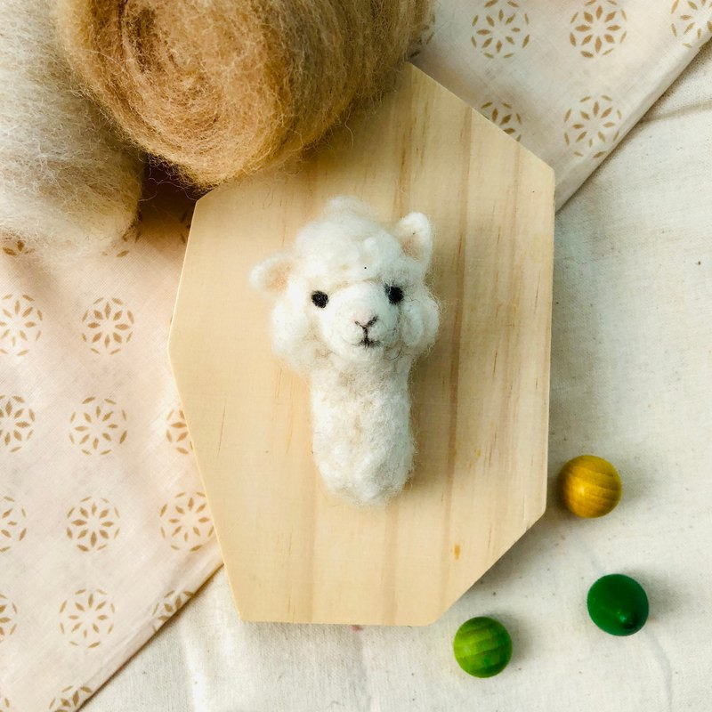 wool felt alpaca brooch/pin