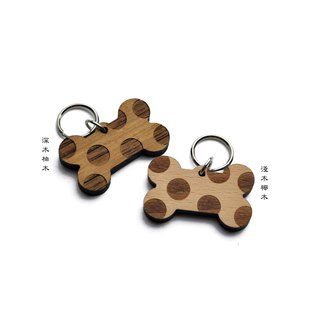 """Little bones"" wood - pet tag, key ring"