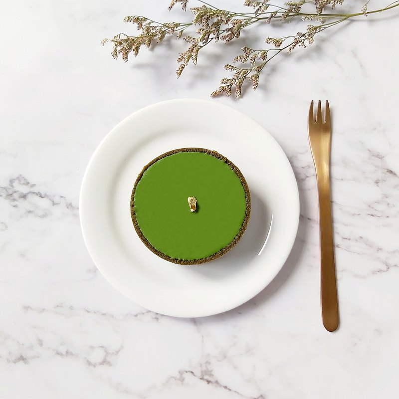 Happiness Lan Dessert Matcha Tart Matcha Tart Matcha Tart Single Exclusive Package [Frozen]