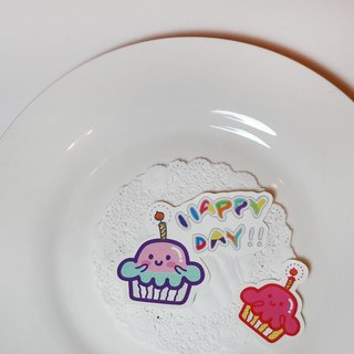 Happy Birthday | Cute QQ Hand Stickers | Cupcakes