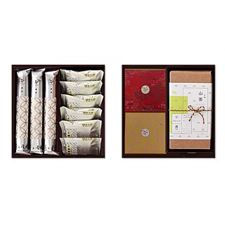 10% off Mid-Autumn double-layer gift box