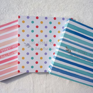Baby Journal Album