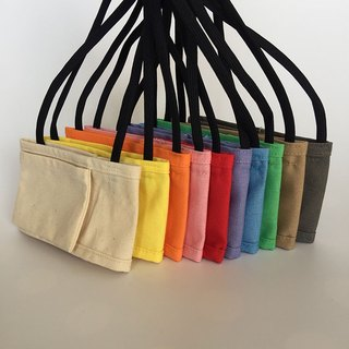 YCCT beverage bag classic - simple series optional 5 (price 233 yuan / month)