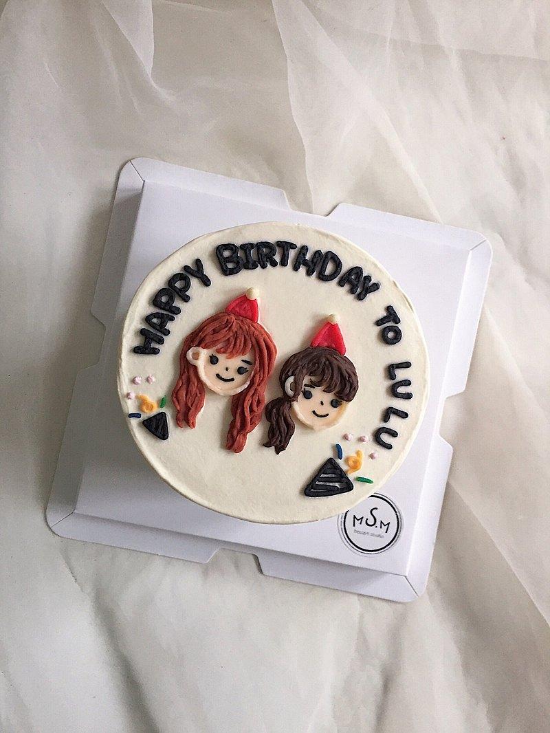 【MSM】似顏繪 生日蛋糕