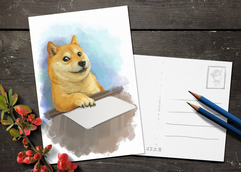 Postcard - Shiba give you Draw Something