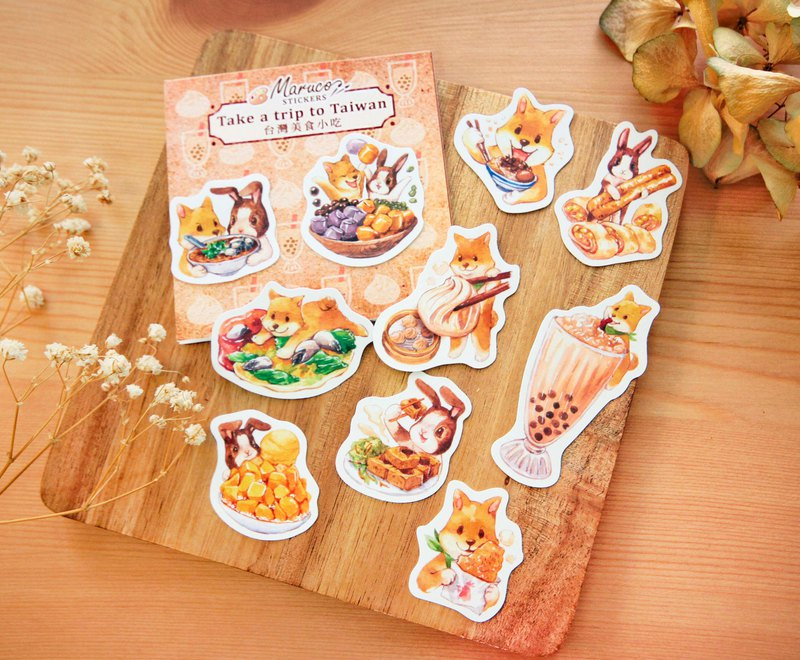 Taiwanese food snacks-10 into the sticker