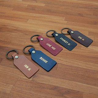 Be Two 义 Italian tanned leather key ring (free custom stamping)