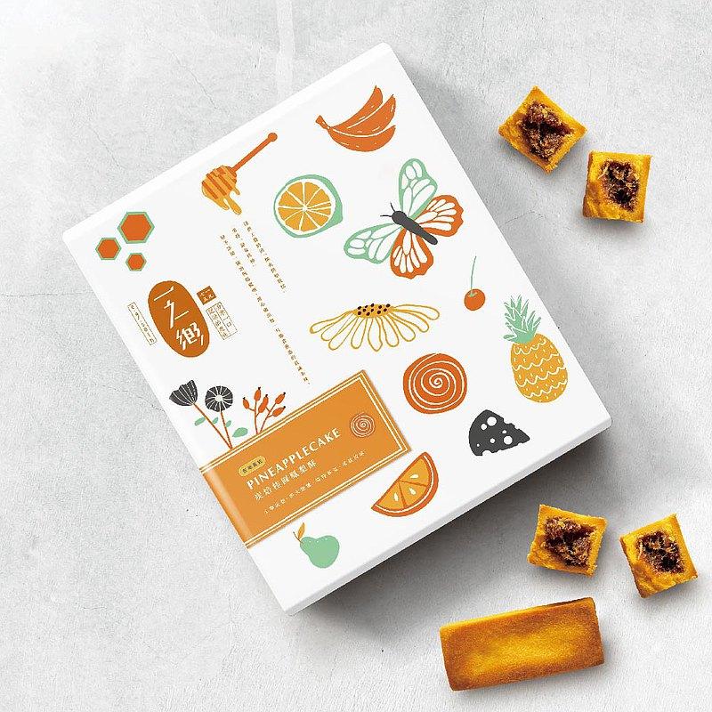 桂圓鳳梨酥禮盒(8入)