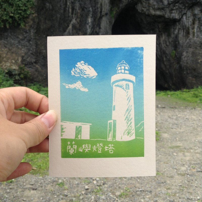 Lighthouse small card - orchid handmade printed postcards
