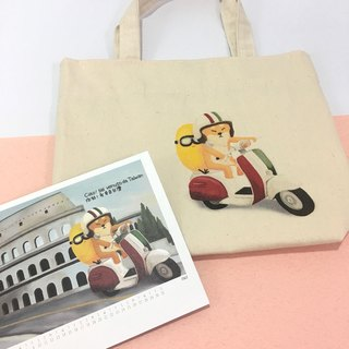 Good bag-2018 desk calendar + small bag - blessing bag
