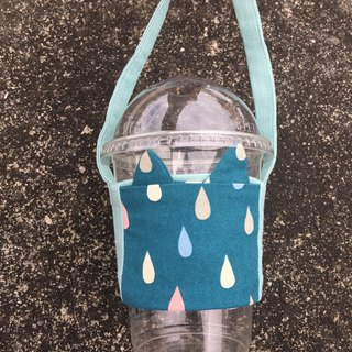 Cat ears green cup set / raindrop / retractable / small pocket