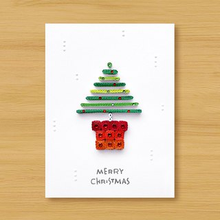 Handmade rolled paper card _ Christmas wishes small potted merry christmas_J ... Christmas card