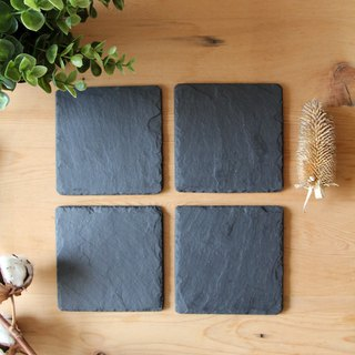 British Selbrae House natural black slate square non-slip coaster set (set of four pieces) - spot