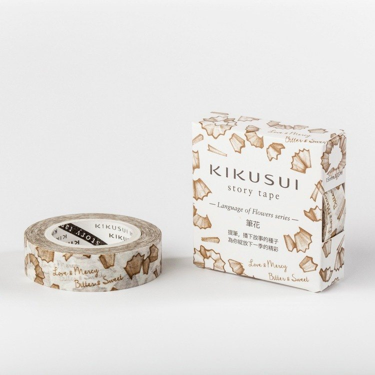 KIKUSUI story tape Language of Flowers Series - Pencil shavings