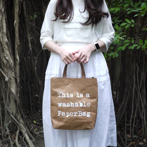 Washed kraft paper green / shoulder tote bag