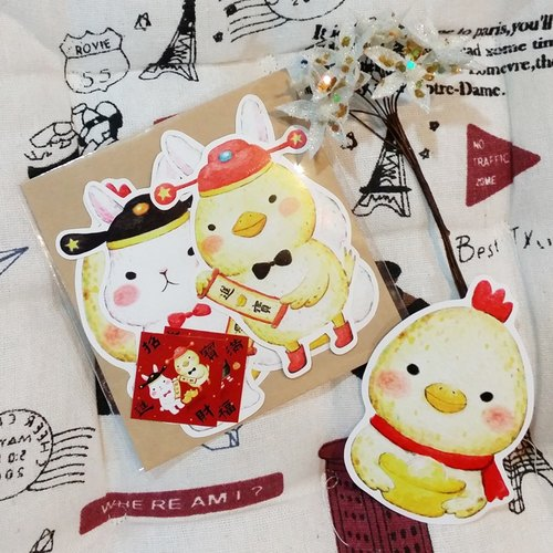 Fufu rabbit and chicken cute shape big sticker pack / Fortune Group