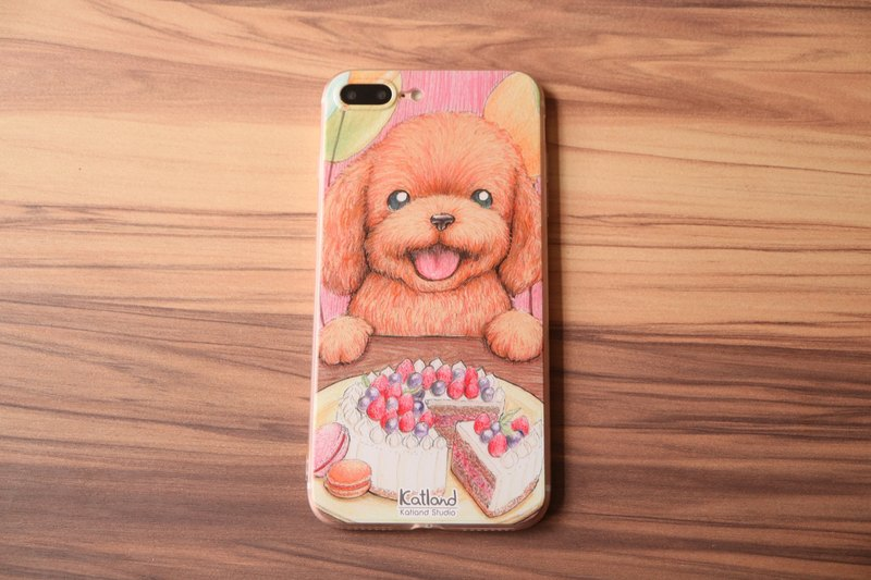 Home Design - Puppy Phone Case Case Case